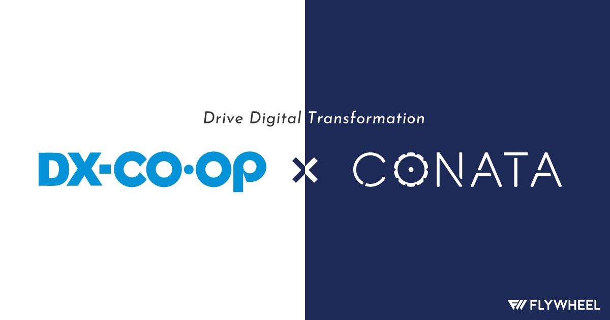 DX-CO・OPプロジェクト拡大中、コープこうべ「こんだてアシスト」にフライウィールが技術提供